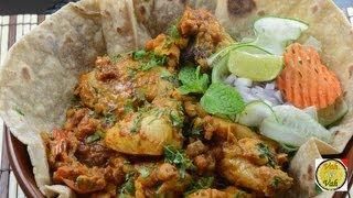 Chicken Chana Masala  - By Vahchef @ Vahrehvah.com