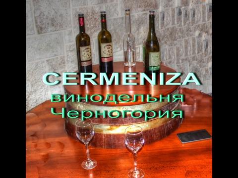 саты знакомств в черногории