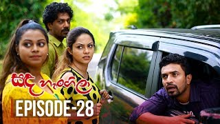 Sanda Hangila | Episode 28 - (2019-01-17) | ITN Thumbnail