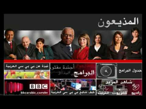 BBC Arabic and the complexities of the Arab world