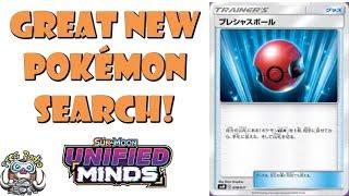 Great New Pokemon Search Card! New PokeBall!