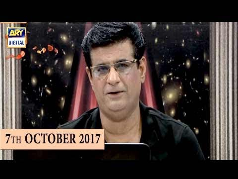 Sitaroon Ki Baat Humayun Ke Saath - 7th October 2017 - ARY Digital