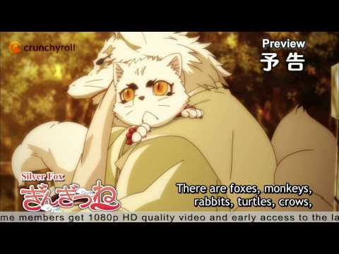 Gingitsune: Messenger Fox of the Gods 8 Official Simulcast Preview HD