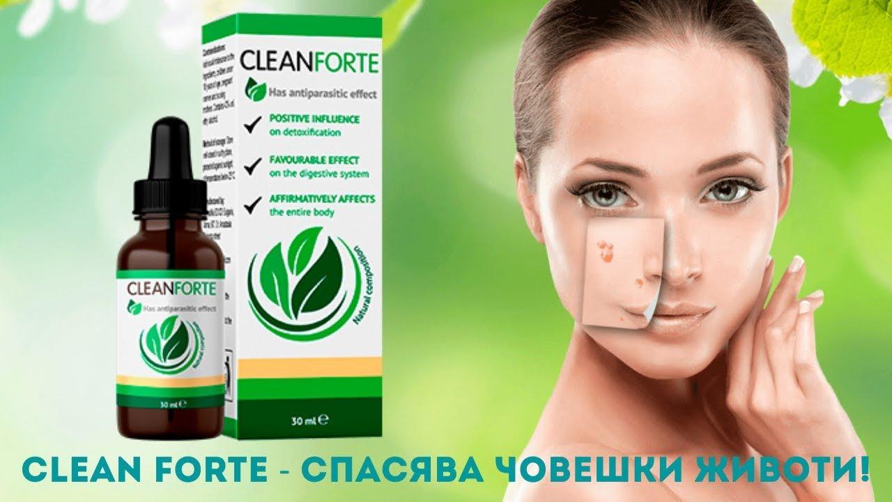 Лекарства за дерматологични раздразнения | hriciscova.com