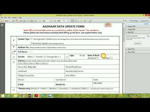 Aadhar card se mobile number kaise link kare online & offline