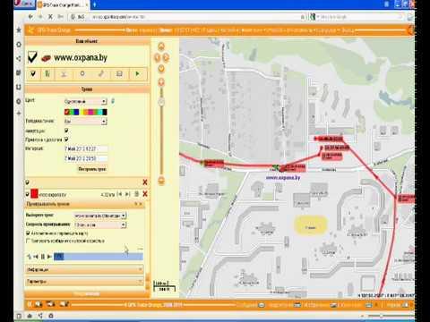 Как работает GPS трекер. Обзор