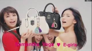 2016年秋冬 Samantha Vega meets E-girls New TVCM「恋してる? ~恋が叶...