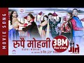 Tubidy New Nepali Movie -
