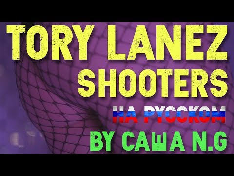 Tory Lanez - Shooters на русском by Саша N G