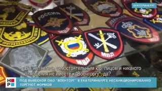 Как купить военную форму(, 2014-06-09T08:07:52.000Z)