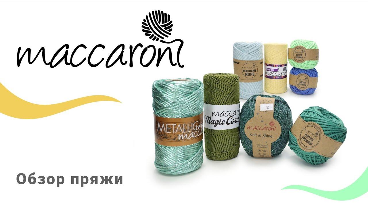 Maccaroni - новая фирма в ассортименте. 14 видов пряжи.