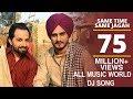 Same Time Same Jagah (Chaar Din) ● Sandeep Brar ● Kulwinder Billa ● ALL MUSIC WORLD