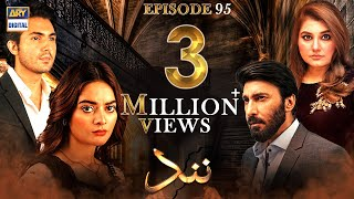 Nand Episode 95 [Subtitle Eng] - 13th January 2021 - ARY Digital Drama