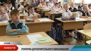 Согласована оптимизация 16 учреждений образования Ненецкого округа