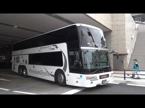 大阪駅バスターミナル::バス天国::Osaka station bus terminal