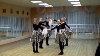 Фрагмент урока по народно-сценическому танцу (5 класс)