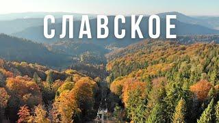 Славское Карпаты Горы Захар Беркут Высокий Верх Тростян и Погар осенью Славське Карпати