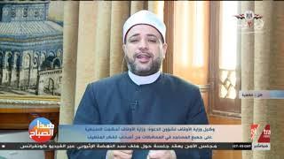 وكيل وزارة الأوقاف: لا توجد مخالفة واحدة للقرارات الخاصة بفتح المساجد - اليوم السابع