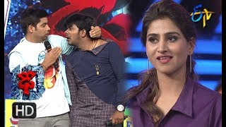 Intro | Dhee 10 | 11th April 2018 | ETV Telugu