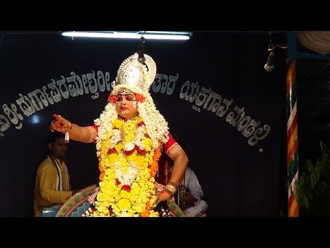 Yakshagana -- Shri Devi mahatme - 14 - Dinakara kOti thEjadali...Kaniyoor-Mandarthi