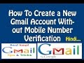 how to create new gmail account without mobile number verification code?create gmail account 2016