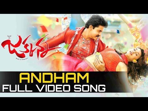 Andham Tannullona Full Video Song    Jakkanna Video Songs    Sunil, Mannara Chopra