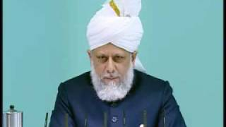 Friday Sermon : 20th November 2009 - Part 3 (Urdu)