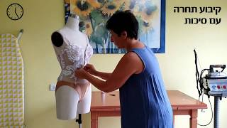 Wedding Dress Lace Applique איך לחבר אפליקציות תחרה לשמלת כלה