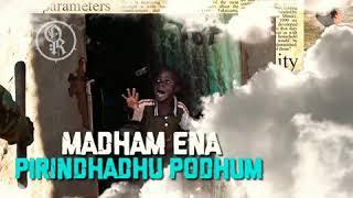 Comali NANBA NANBA song jayamravi hht