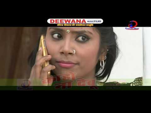 Saiyan Ghare Aaja - सईया  घरे आजा - Ka Ho Na Debu | Munna Sagar | Bhojpuri Hot Song | Deewana Music