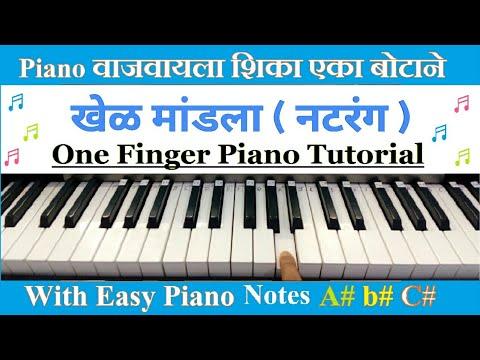 Khel Mandala    Simple Piano Notes    Piano Tutorial