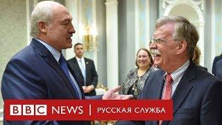 Советник Трампа в Беларуси. Что это было?