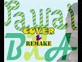 PAWAI BXA - PANGAPURANE (cover karaoke TDB FAMILIA) Mp3