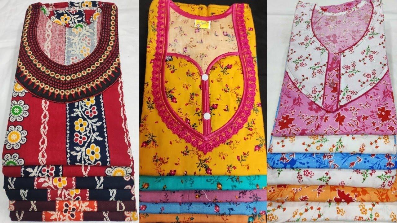 Wholesale nighty,₹100,Heavy Quality Nighty gown,Nighty gown manufacturer se,sasta nighty gown market