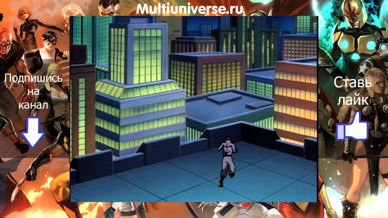 Человек паук, Spiderman сезон 2 серия 02 - Сражение с Коварной Шестёркой