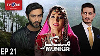 Munkir - Episode 21 Full HD - 9 July 2017 - TV One Drama
