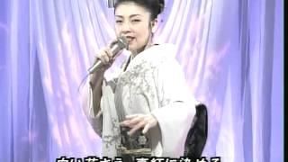 藤あや子 - 曼珠沙華