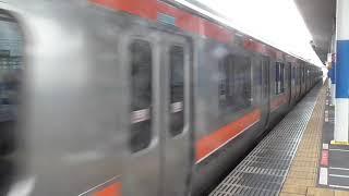 E231系試作車 Mu1編成南越谷発車