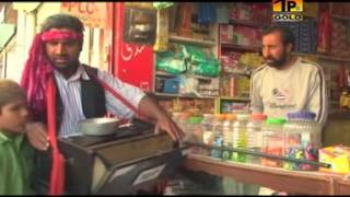 Pakistan Zindabad Part 6 | New Saraiki Movie 2015 | Thar Production