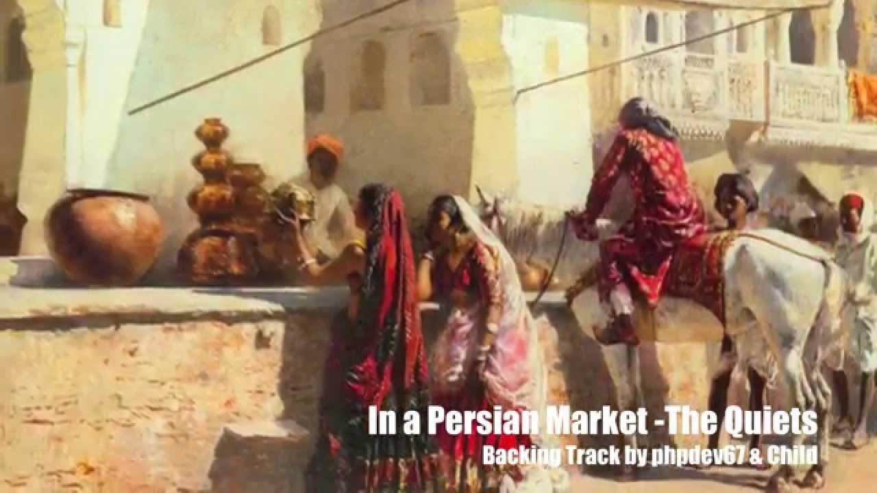 N A Persian Market In A Persian Market - ...
