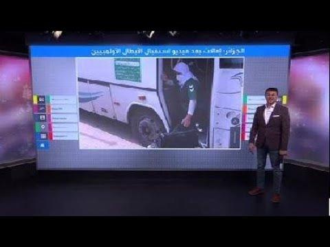 غضب في الجزائر بسبب الاستقبال -المهين- لأبطال دورة الألعاب البارالمبية
