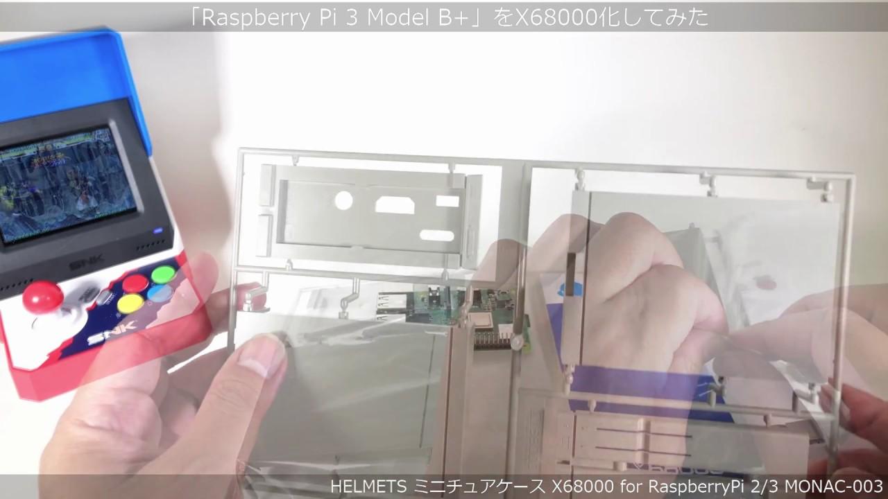 retropie x68000