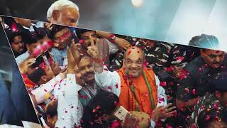 NaMo Yuva Official Song | #VijayLaksh2019 Theme Song | BJYM |