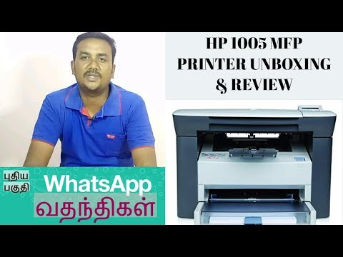 HP1005MFP PRINTER WINDOWS XP DRIVER