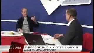 Задорнов о происхождении русского мата
