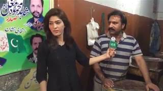 Election 2018: Daily Pakistan Live From Saad Rafique and Imran Khan Constituency NA-131