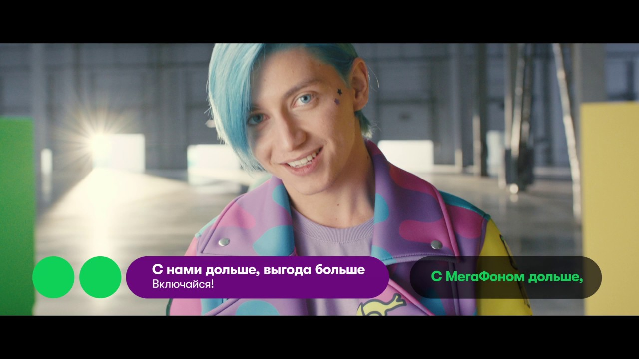 Сериал выгода smarty pages