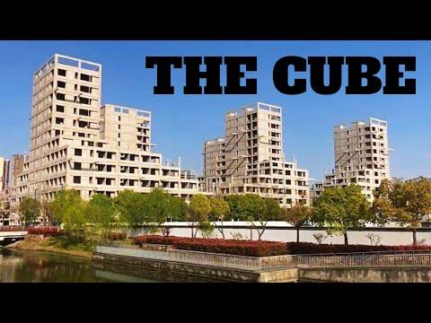 Exploring the Shanghai Cube 廃墟 城市废墟探险