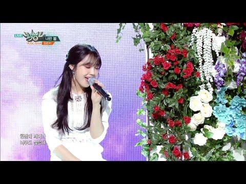 뮤직뱅크 Music Bank - 서울의 달 + 너란 봄 - 정은지 (Full Moon + The Spring - JEONG EUN JI).20170414