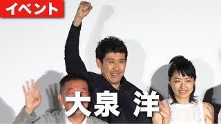 映画『焼肉ドラゴン』初日舞台挨拶がTOHOシネマズ六本木ヒルズで行われ...